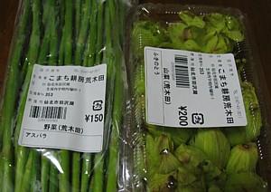 hukinoto_aspara.jpg