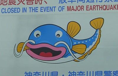 kamakurakodo_2007_07.jpg