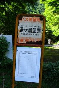 kanogawa_01.jpg