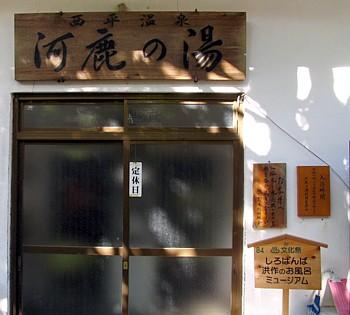 kanogawa_03.jpg