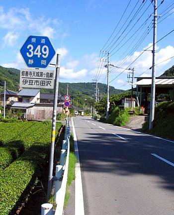 kanogawa_05.jpg