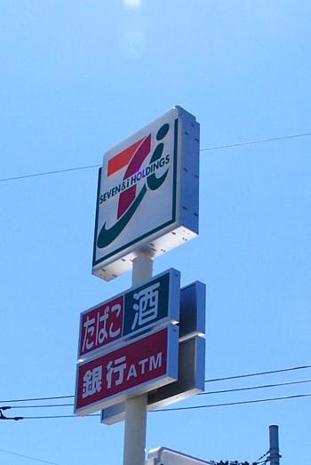 kanogawa_06.jpg
