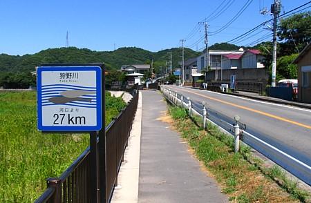 kanogawa_09.jpg