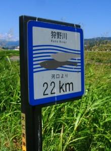 kanogawa_13.jpg