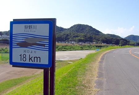 kanogawa_17.jpg