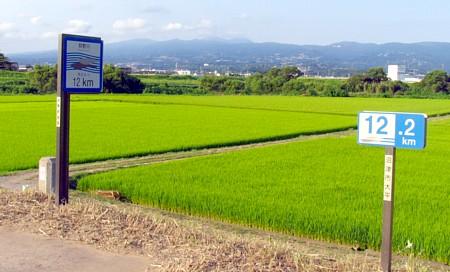 kanogawa_23.jpg