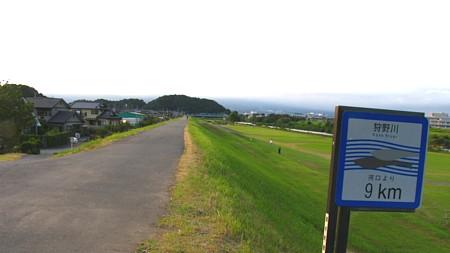 kanogawa_27.jpg