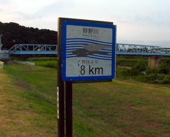 kanogawa_28.jpg