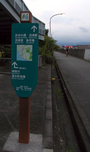 kanogawa_30.jpg