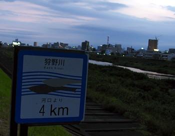 kanogawa_31_4km.jpg