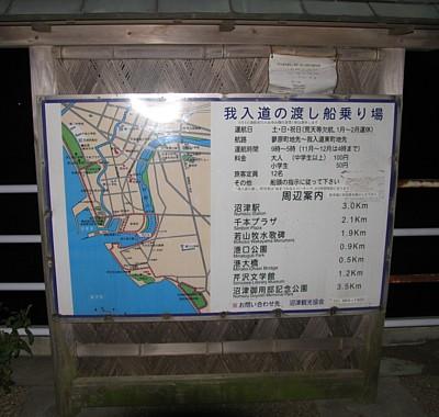 kanogawa_35_watashi.jpg