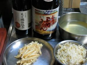 kiriboshi_01.jpg