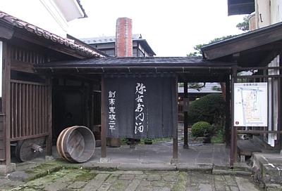 kitakata_05.jpg