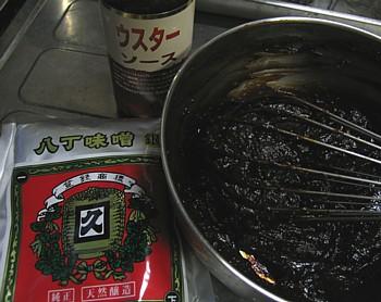 misokatsu_01.jpg