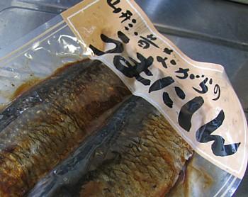 nishinsoba_01.jpg