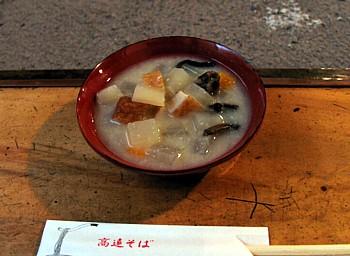 oouchi_14.jpg