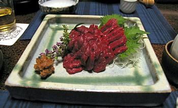 sakusa_sashi.jpg