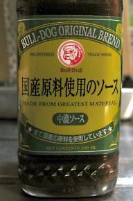 sauce01.jpg