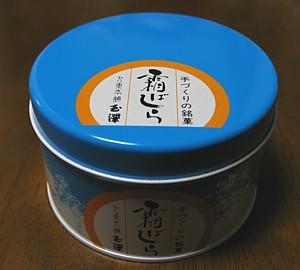 shimobashira_01.jpg