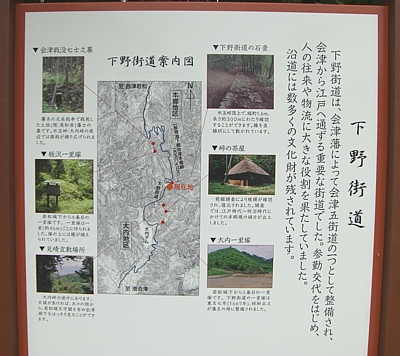 shimonokaidou_01.jpg