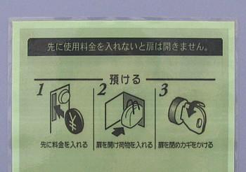 shinjo_01.jpg