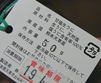 shiouni_02.jpg