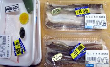 tenpura_hangaku.jpg