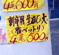 tokorokawareba.jpg