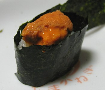 uni_gunkan_00.jpg