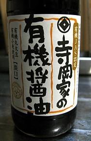 usukuchi_01.jpg