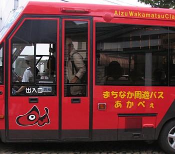 wakamatsu2008_akabee.jpg
