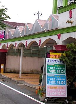 wakamatsu2008_loveho.jpg