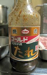 yakiniku_tare.jpg