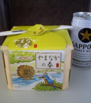 yamanaka01.jpg