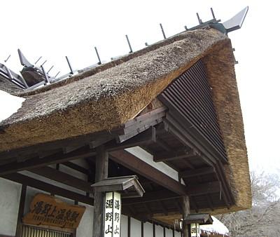 yunokamionsen_01.jpg