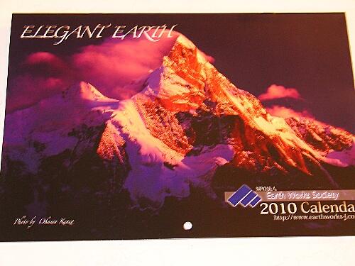 2009-11-27.jpg