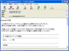 2009-12-11-1.jpg