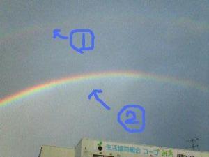 200705101746000-1.jpg