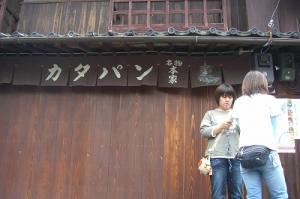 5-17.18JKC香川 033