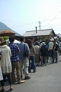 5-17.18JKC香川 042