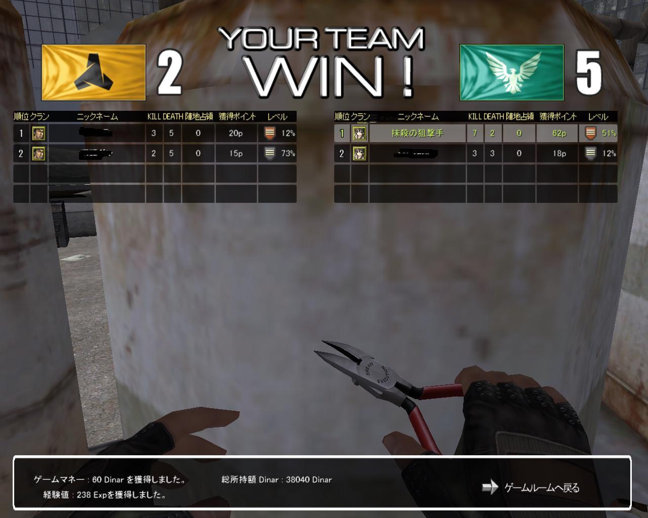 screenshot_071.jpg