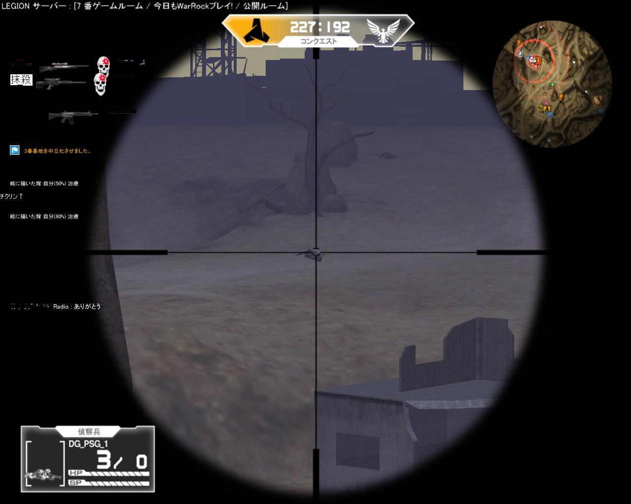 screenshot_240.jpg