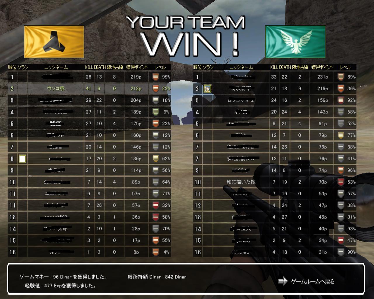 screenshot_243.jpg