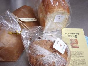 kashiさんのパン