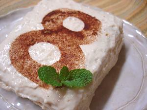 florバースデーケーキ
