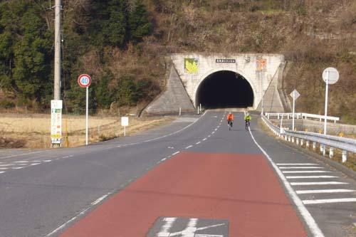 広域農道のトンネル