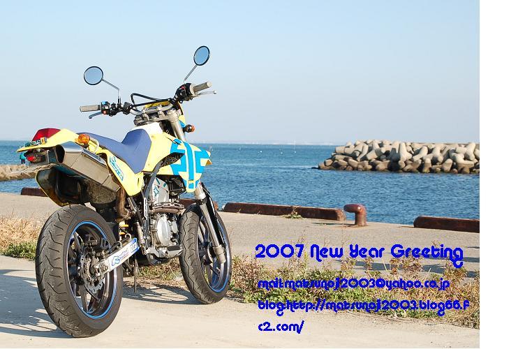 20070102185143.jpg