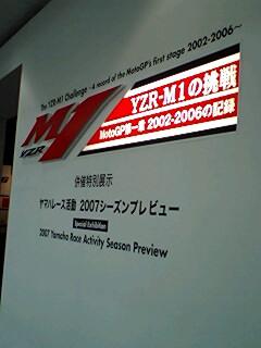 20070428191829.jpg