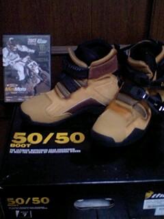 ブーツ071103_0750~0001