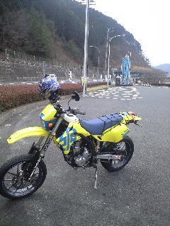 阿木川CA390014
